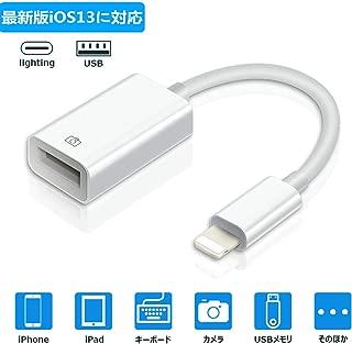 Lighting USB OTG ケーブル WERPOWER USB ライトニング 変換 Lightning - usbカメラアダプタ OTG機能 デジカメの写真やビデオをiPhone/iPadに取り込み MIDI キーボード 接続可能 iOS 9.2以降に対応