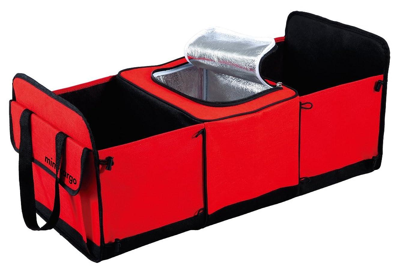 労苦レポートを書く側溝アルファックス 車用収納ボックスmini Cargo 赤 603115