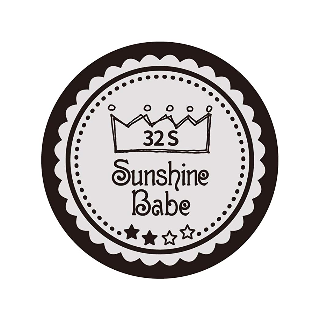 豚用語集傷つきやすいSunshine Babe カラージェル 32S ミルキーグレージュ 2.7g UV/LED対応