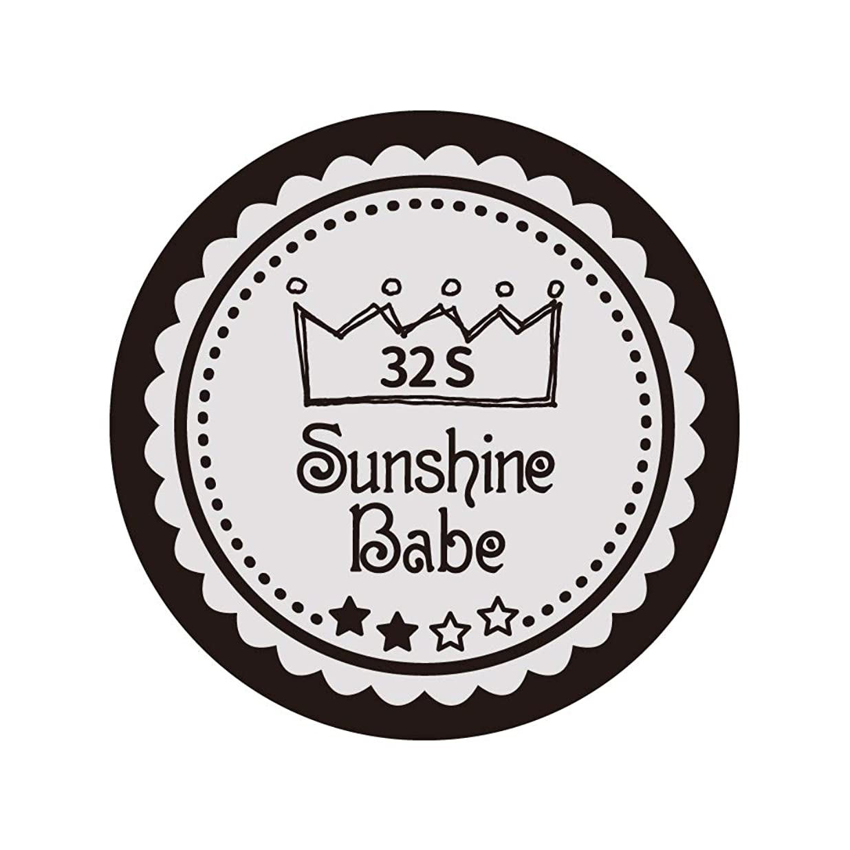 ゆでるコントロールスペイン語Sunshine Babe カラージェル 32S ミルキーグレージュ 2.7g UV/LED対応