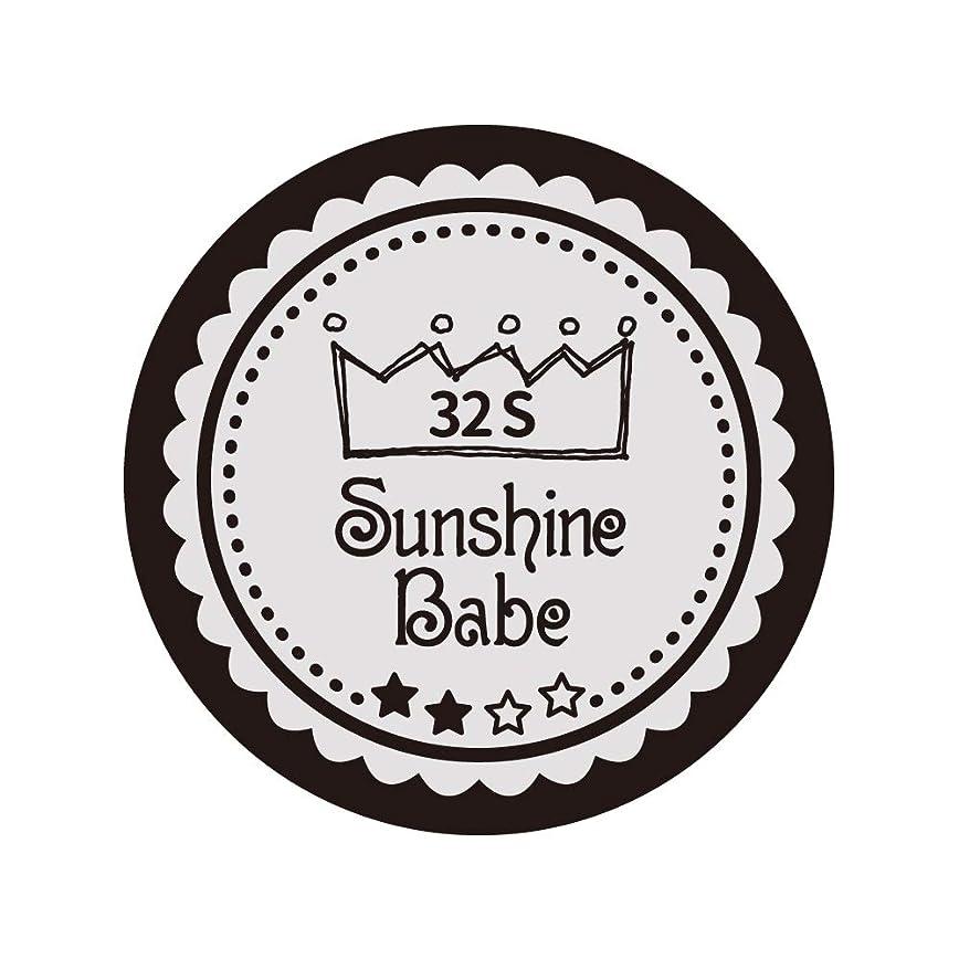 マッサージ作り上げるフェミニンSunshine Babe カラージェル 32S ミルキーグレージュ 2.7g UV/LED対応