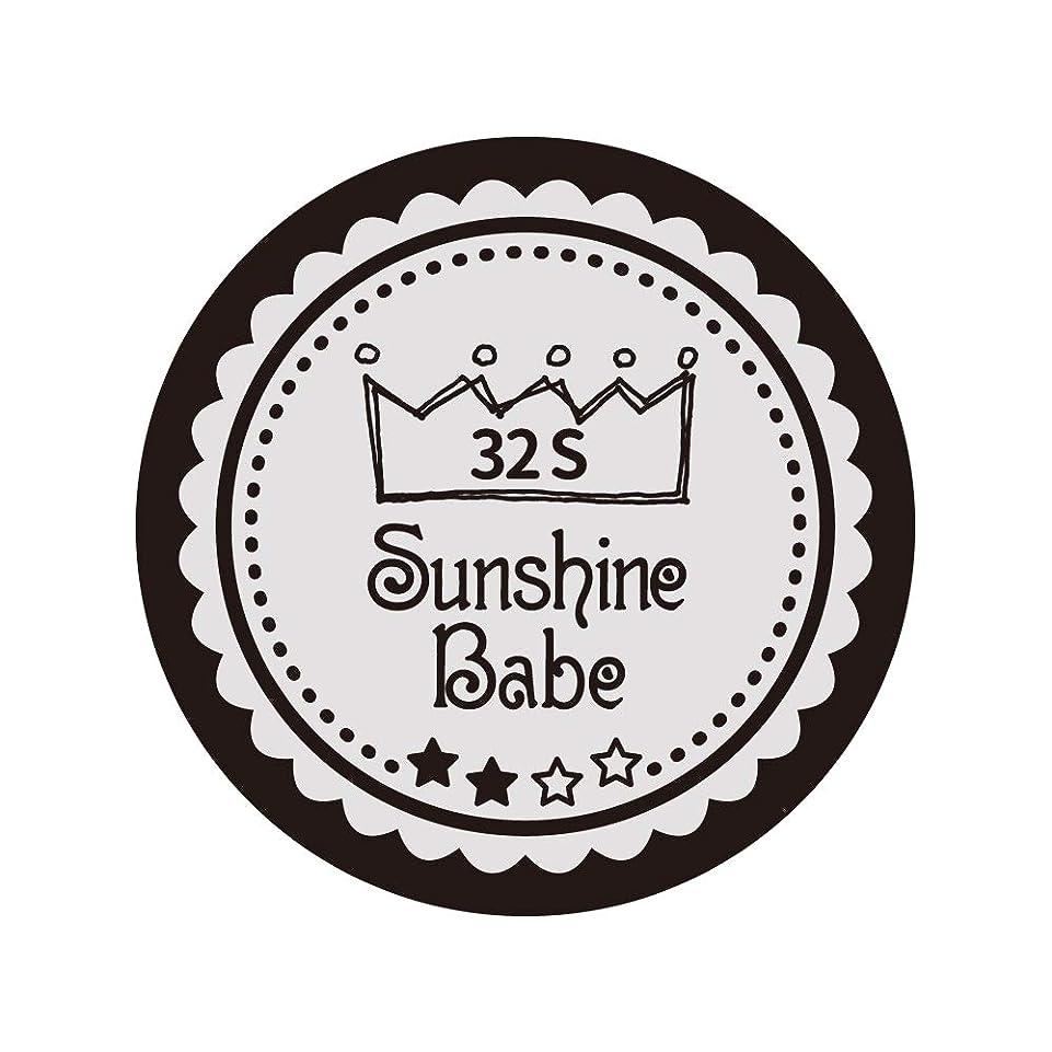 湖腸エリートSunshine Babe カラージェル 32S ミルキーグレージュ 2.7g UV/LED対応