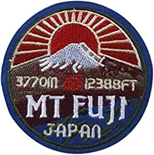 Mount Fuji Japan Embroidered Sew/Iron on Patch 3 Inch Embroidered DIY Applique 2 Pack