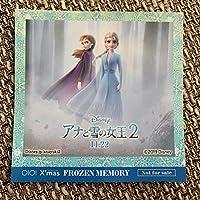 アナと雪の女王2 マルイ オリジナル キャンペーン限定特典 映画 アナ雪2 非売品 ステッカー シール エルサ アナ