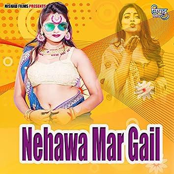 Nehawa Mar Gail