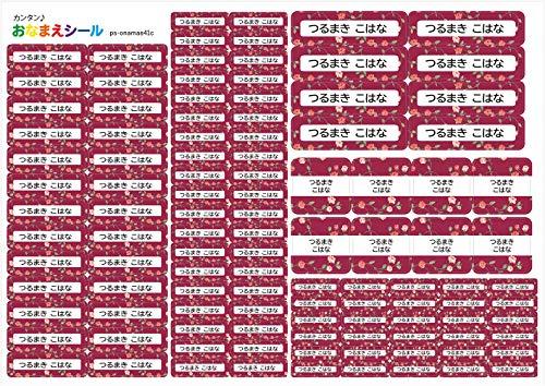 お名前シール 耐水 5種類 110枚 防水 ネームシール シールラベル 保育園 幼稚園 小学校 入園準備 入学準備 花柄 ローズ バラ レッド