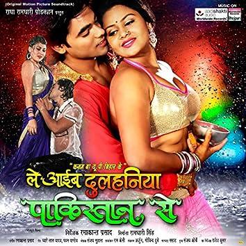Le Aaib Dulhaniya Pakistan Se (Original Motion Picture Soundtrack)