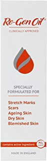 Re-Gen Oil - Improve the Appearance of Scars, Stretch Marks