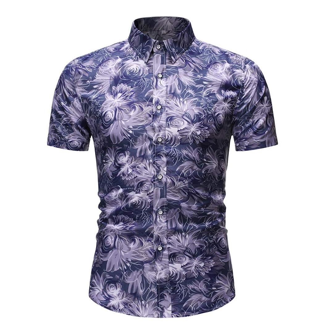 取る隠アドバンテージメンズプリント半袖トップシャツ和式パーカー 七分袖 無地 羽織 トップス おしゃれ カジュアル 薄手 はんてん ゆる 柔らかい 快適