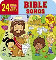 Jesus Loves Me Collectors (Music CD and 24 Piece Puzzle In Collectors Tin) by The Little Sunshine Kids (2013-05-03)
