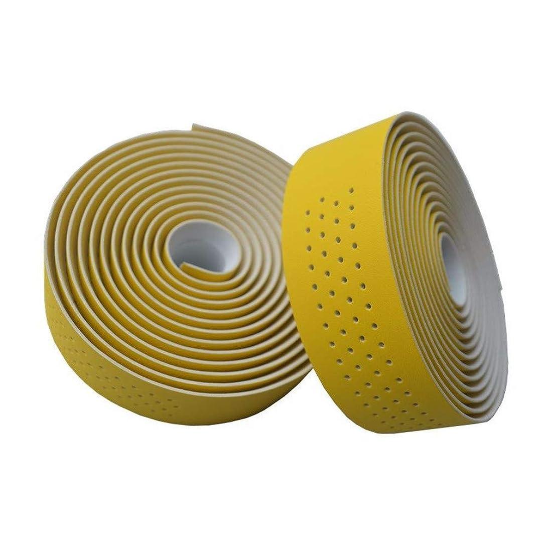 特権的ハード乱暴なバーテープ, 1ペアカーボンファイバーグリップバーテープ - ロードバイクハンドルバーテープサイクリングハンドルラップバドミントンラケットラケットテニス釣りロッドグリップ ロードバイクバーテープ、自転車用ハンドルバーテープ (色 : 黄)