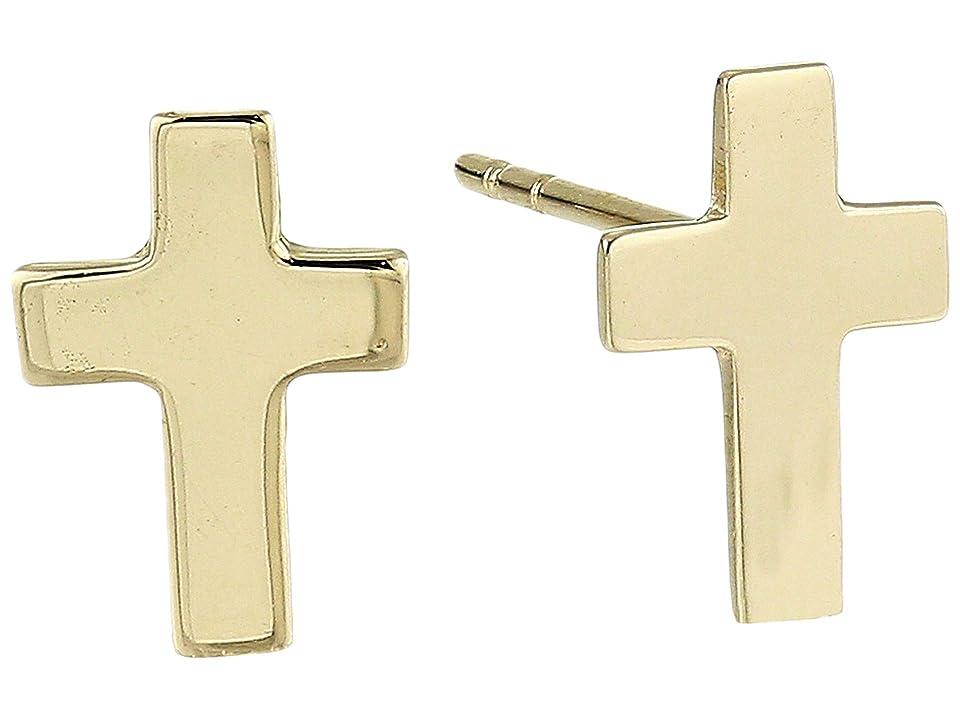 Dee Berkley - Dee Berkley 14Kt Solid Gold Cross Stud Earrings