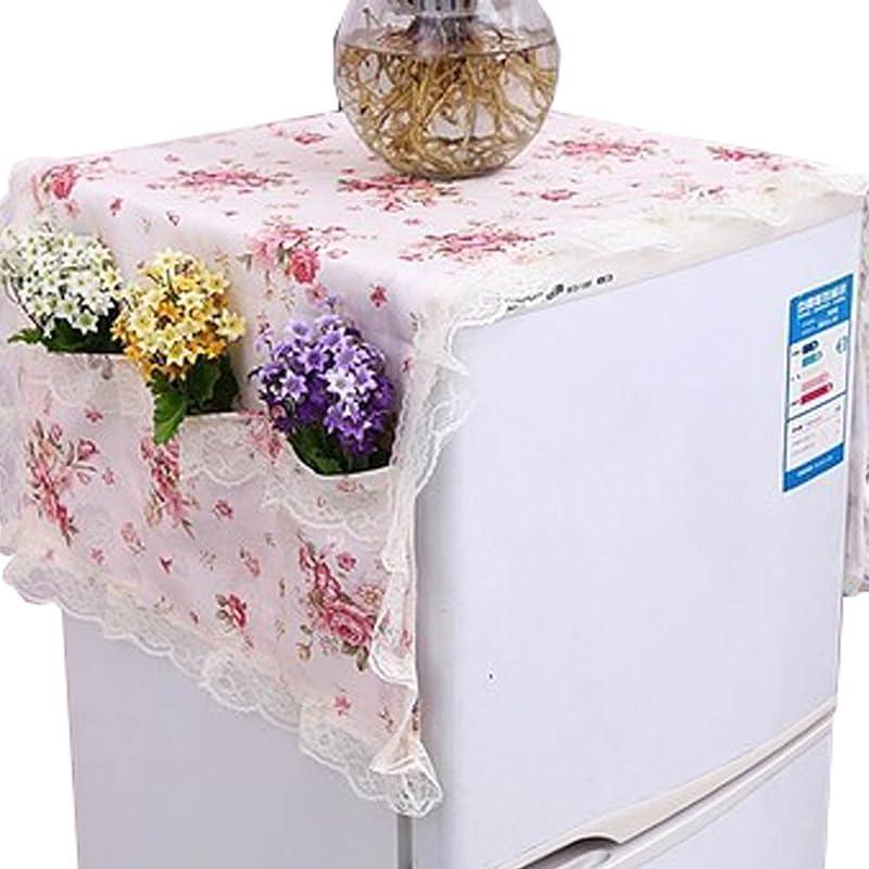 いたずらな確認する一時停止冷蔵庫洗濯機防塵カバーの保存袋 140x55cm、s