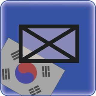 Mobile Games Korea