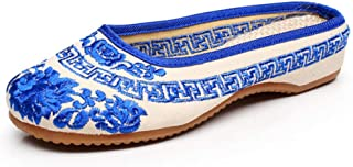 Inlefen Female Embroidered Chinese Style Pattern Closed Toe Backless Slippers