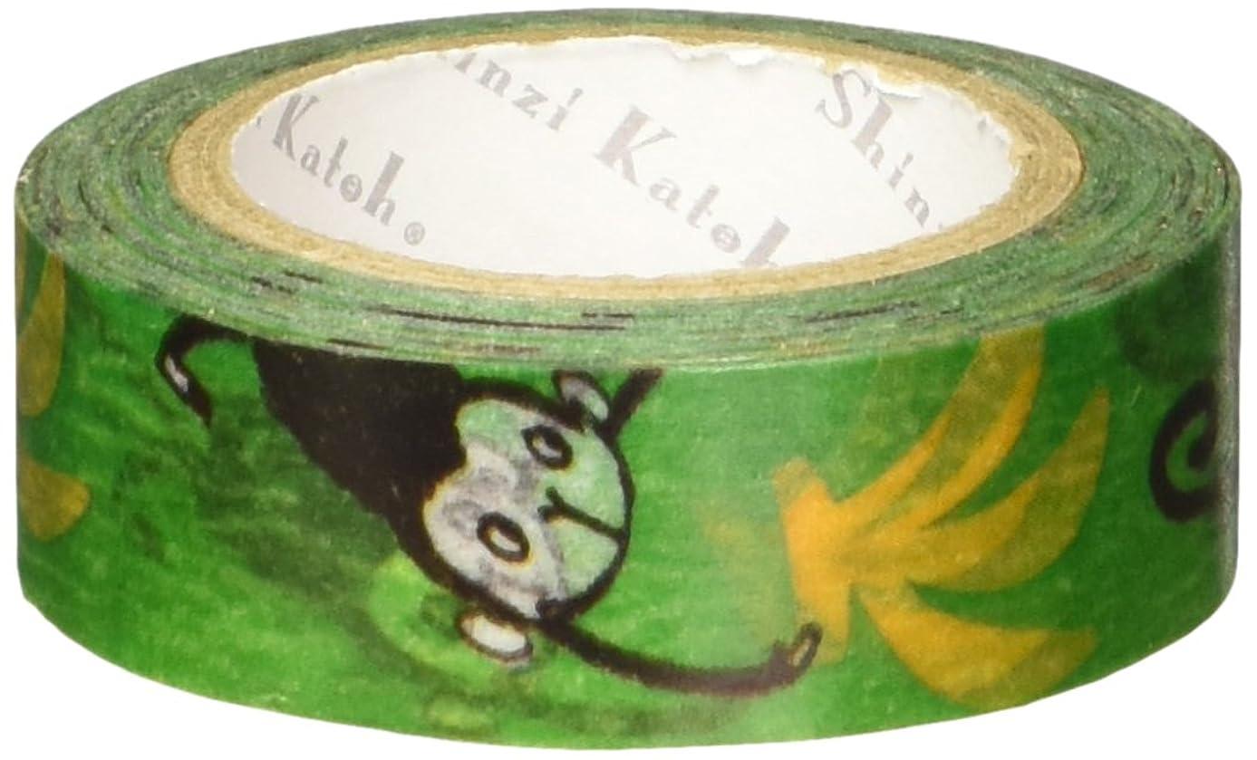 SEAL-DO Shinzi Katoh Washi Masking Tape, Mokey (ks-mt-10012)