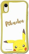 iPhone XR ケース どこでもくっつくケース WAYLLY(ウェイリー) アイフォンXRケース 着せ替え 耐衝撃 米軍MIL規格 [WAYLLY PK ポケモン ピカフェイス] セット MK