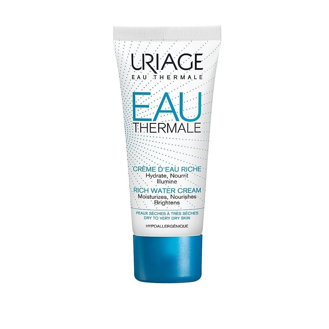 開いた代数的耳Uriage Rich Water Cream Dry Skin 40ml [並行輸入品]