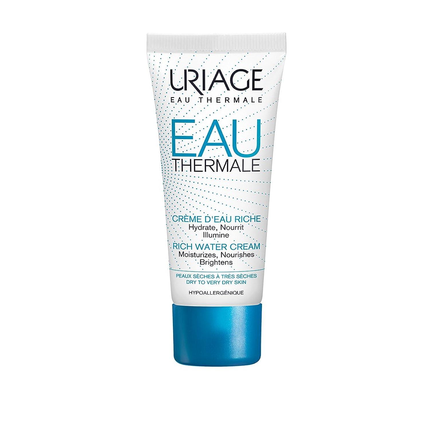 教義ハンディ分散Uriage Rich Water Cream Dry Skin 40ml [並行輸入品]