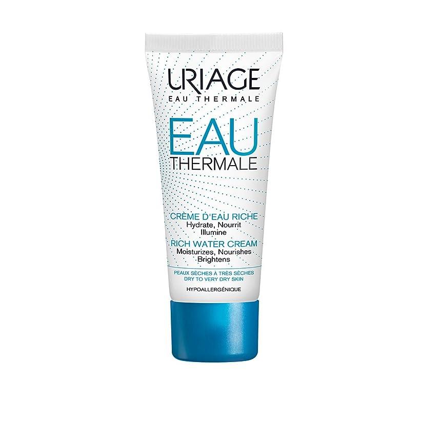 自宅で承認おUriage Rich Water Cream Dry Skin 40ml [並行輸入品]