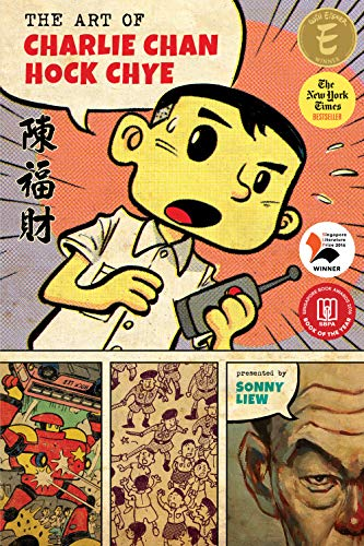 Art Of Charlie Chan Hock Chye