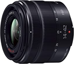 Panasonic Lumix G Vario 14-42mm f/3.5-5.6 II ASPH OIS Lens