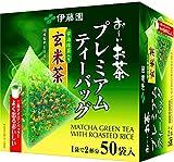 伊藤園 プレミアムティーバッグ 抹茶り玄米茶 1箱50バッグ