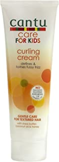 Cantu Care For Kids Curling Cream 8 oz. (Pack of 2)