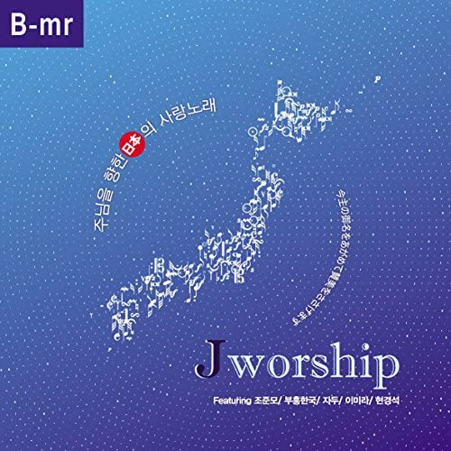 Jworship