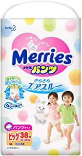 Japanese Diapers Pants Merries Xl (Extra Large) 12-22 Kg. 38 Pieces.