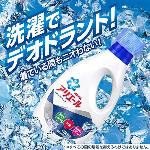 『【ケース販売】アリエール 液体 抗菌 洗濯洗剤 詰め替え 超ジャンボ1.62kg×6個』の3枚目の画像