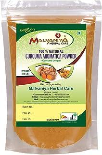Organic 100% Pure Natural Curucuma Aromatica (TUMERIC Root Powder)(Curcuma Longa) Powder (227g / (1/2 lb) / 8 ounces) (0.5...