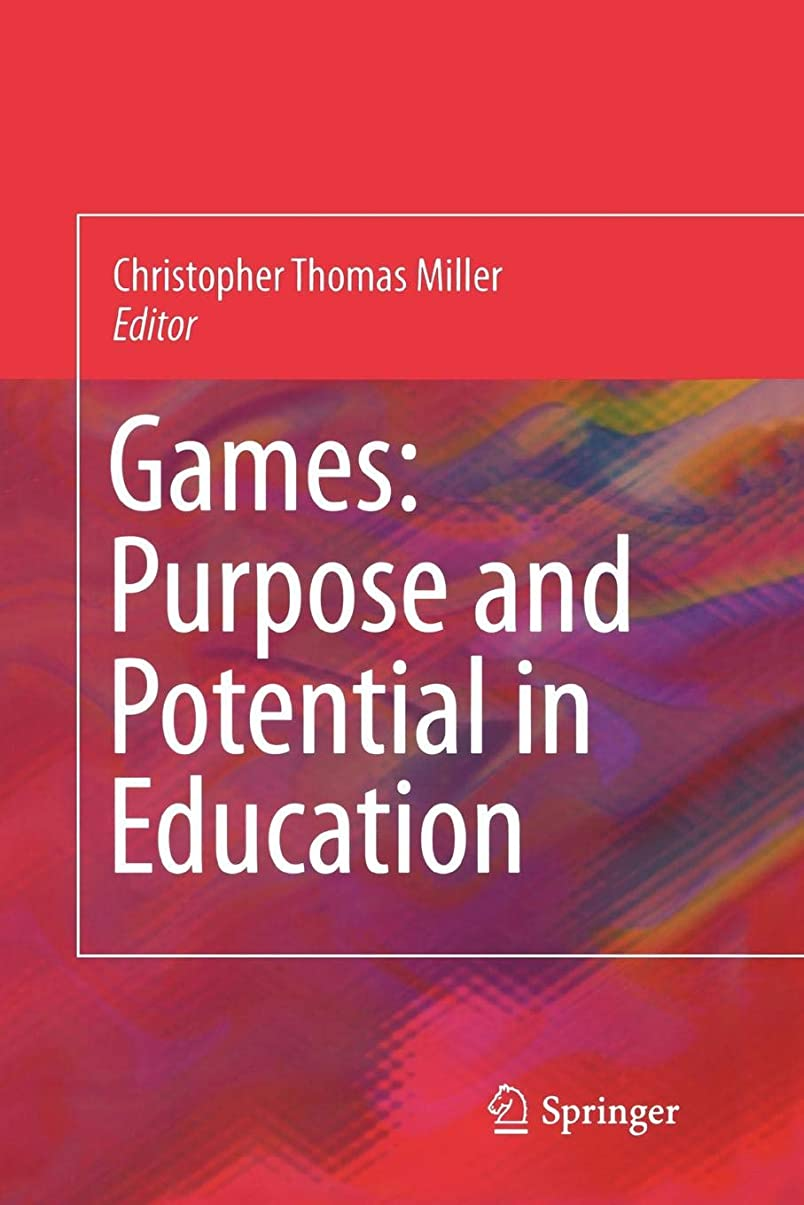 重なる花に水をやる落ち着いたGames: Purpose and Potential in Education