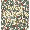 グリーティングカード 「ヒイラギのメリークリスマス」 PNT534