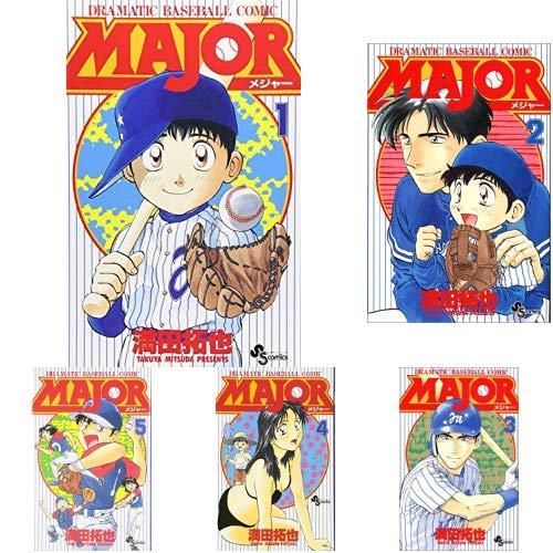 MAJOR(メジャー) 全78巻 新品セット
