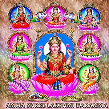 Amma Shree Lakshmi Baramma