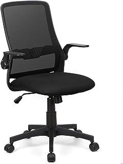 Komene 椅子 オフィスチェア デスクチェア イス 事務椅子 パソコンチェア テレワークチェア 調節可能アームレスト メッシュ 通気性抜群 厚手座面 ランバーサポート コンパクト ワークチェア (ライトブラック)