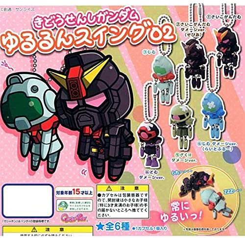 Gundam Set 6 seed all 02 swing loose and do Ru Gashapon trajectory (japan import)