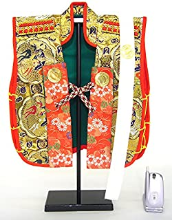 秀光人形工房 五月人形 出世陣羽織 龍柄 金具付 着ても飾っても立派な陣羽織の最高級品 D101