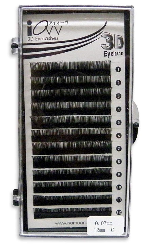 散髪終わり無知太さ0.07mmの超極細なエクステ?3Dシートタイプ (Jカール 7mm)