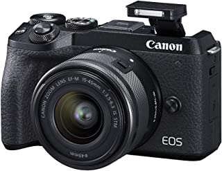 Canon Mirrorless camera [EOS M6 Mark II] for Vlogging + 15-45mm lens|CMOS (APS-C) Sensor| Dual Pixel CMOS Auto Focus| Wi-Fi |Bluetooth and 4K Video