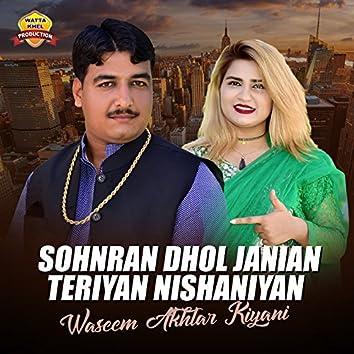 Sohnran Dhol Janian Teriyan Nishaniyan - Single