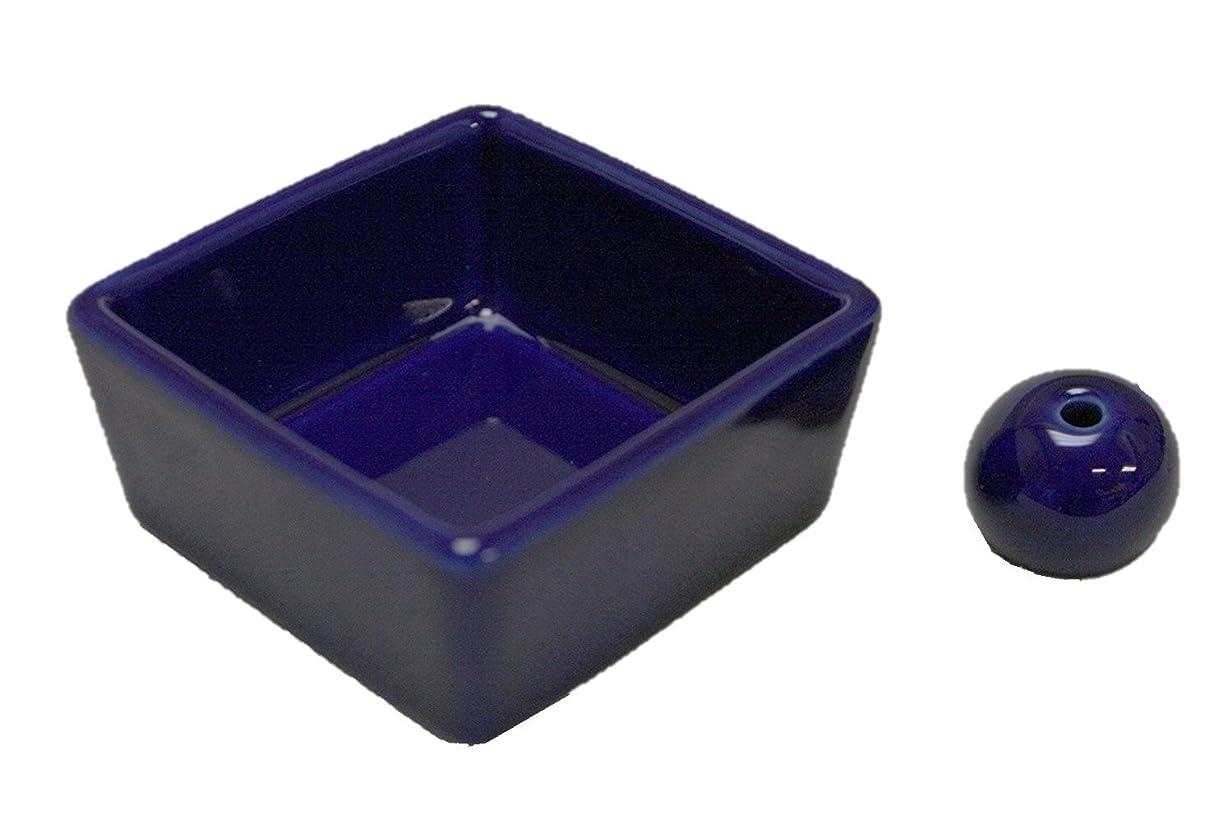 抑圧息苦しいペナルティ和モダン 瑠璃色 お香立て 陶器 角鉢 製造直売品