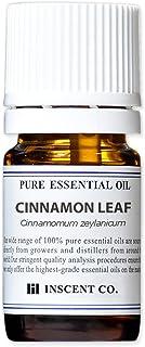シナモンリーフ 5ml インセント アロマオイル AEAJ 表示基準適合認定精油