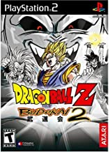 Dragon Ball Z: Budokai 2 (Renewed)