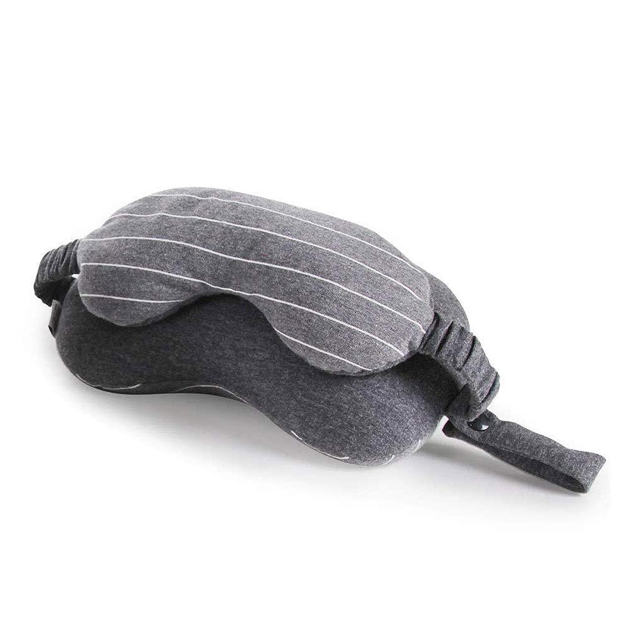 手綱包帯ライバルヨガ瞑想U字型枕、トラベルネックピローネッククッション、多機能アイマスクツーインワンネックピロー (色 : DarkGray)
