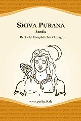 Shiva Purana - Band 2 Taschenbuch