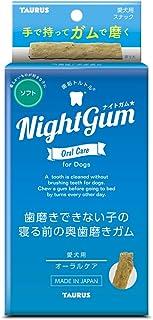 (まとめ買い)トーラス ナイトガム ソフト 20本 犬用 【×8】