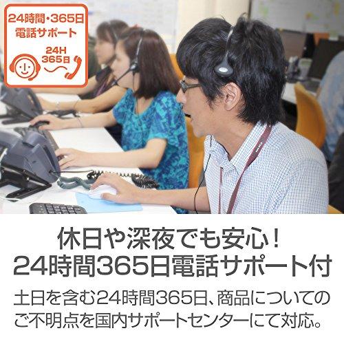 『iiyama モニター ディスプレイ XU2290HS-B2 (21.5インチ/フルHD/AH-IPS/HDMI,D-sub,DVI-D)』の12枚目の画像