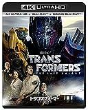トランスフォーマー/最後の騎士王 4K ULTRA HD+...[Ultra HD Blu-ray]